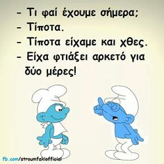 Magic Words, Just Kidding, Happy Life, Smurfs, Kai, Funny Pictures, Character Design, Funny Quotes, Marvel