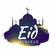 Eid Mubarak Shayari in Hindi 2019 With images For WhatsaApp Dp Eid Mubarak Shayari Hindi, Eid Mubarak Logo, Best Eid Mubarak Wishes, Eid Mubarak Hd Images, Happy Eid Wishes, Eid Mubarak 2018, Eid Mubarak Messages, Eid Mubarak Vector, Happy Eid Mubarak