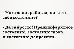 Го в биз!)
