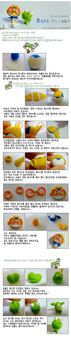 黏土 纸...来自小乐mua的图片分享-堆糖