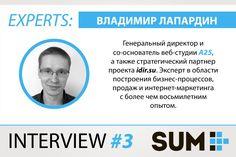 Интервью с экспертами SUMIT: Владимир Лапардин   SUMIT - стартап-школа
