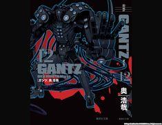GANTZ:COMICS ガンツ公式サイト