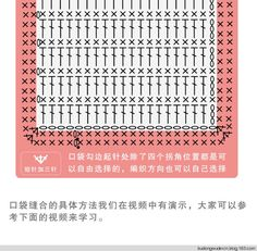 브이넥 포켓 코바늘 가을조끼 도안 및 뜨는 방법 - 남자, 여자아이 모두 잘 어울리는 조끼뜨기 : 네이버 블로그 Crochet For Kids, Baby Knitting, Charts, Periodic Table, Pattern, Ideas, Tejidos, Goodies, Graphics