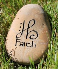 Zibu symbol: 'Faith' - tattoo idea. I'm not religious but this is a great idea for someone who is.