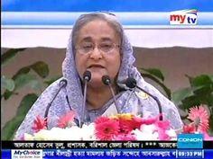 My tv Bangla news today 12 November 2016 Bangladesh news today #banglanews #newsbangla #bangladeshnews #latestbanglanews #updatebanglanews #todaybanglanews