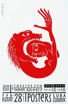 """Luba Lukova Posters; """"I wanted the image to be both simple and personal. In my childhood, my favorite circus act was when the trainer puts her head into the lion's mouth. I thought one had to be very brave to do this and somehow become connected with the beast."""""""