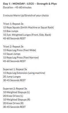 Legs Daily Workouts, Fit Board Workouts, Gym Workouts, Body Rock Workout, Stretches, Exercises, Body Rock Tv, Insanity Workout, Pump It Up