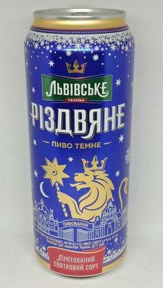 Full Set Empty Cans Of Ukrainian Beer BOCHKOVE 2020-3 pcs. BARREL 500 ml