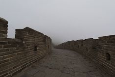 Un Aperçu rare sur la Grande Muraille déserte de Chine capturé par Andres Gallardo Albajar (2)