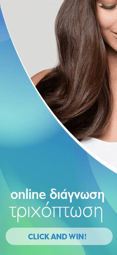 CRYOLIPOLYSIS Home Use   Beauty Home Clinic Clinic, Beauty, Beauty Illustration