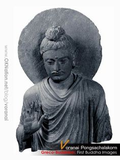 Image from http://www.oknation.net/blog/home/blog_data/192/7192/images/Greo/Bi14.jpg.