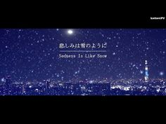 【英語カバー】 悲しみは雪のように / Sadness Is Like Snow - YouTube