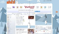 yahoo サイトジャック広告 - Google 検索