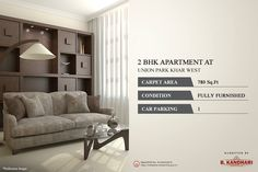 Residential 2 BHK Apartment available for lease at Union Park Khar West.  Carpet Area - 780 sq.ft.  Condition - Fully Furnished  Car Parking - 1  For further details kindly contact:- Karan Marchande - 9821294967  #BKandhariProperties #RealEstate #Property #LuxuryHomes #Khar #Mumbai #Luxurious Property Sale, Car Parking, Mumbai, Luxury Homes, Carpet, Real Estate, Luxurious Homes, Luxury Houses, Bombay Cat