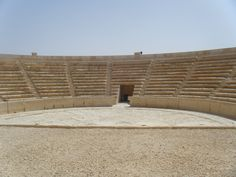 Palmira - Teatro Romano