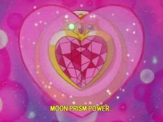 MOON PRISM POWER...