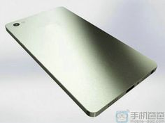 Xiaomi's Mi Note 2 might be the company's first all-metal smartphone - https://www.aivanet.com/2015/10/xiaomis-mi-note-2-might-be-the-companys-first-all-metal-smartphone/