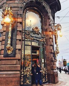 Peterburg House of Books Russian Architecture, Architecture Old, St Petersburg Russia, Iron Gates, Beautiful Places In The World, Wonders Of The World, Big Ben, Entrance, Places To Go