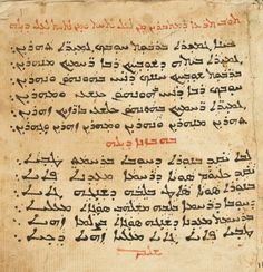 Two cleverly written Syriac poems: They may be read in the conventional way from right to left, top to bottom, or from top to bottom, right to left. That is, if we assign a number to each identical word, the pattern is as follows:      ⟸⟸⟸      6 5 4 3 2 1 ⇓      11 10 9 8 7 2 ⇓      15 14 13 12 8 3 ⇓      18 17 16 13 9 4 ⇓      20 19 17 14 10 5 ⇓      21 20 18 15 11 6  In addition, the six lines of each poem rhyme.