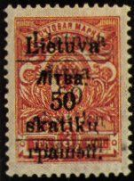 Rare Lithuania (Russian Occupation) Stamps -1919 50s on 3k red, variety double overprint.
