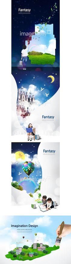 PSD CG 구름 귀여움 나무 남자 어린이 이펙트 초원 컨셉 파티클 합성 이미지 환상 무지개 붓 달 성 열기구 우정 상상력 신체 마을 들기…