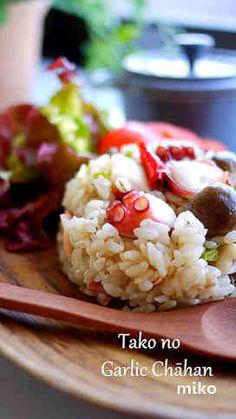写真 Octopus, Grains, Rice, Cooking, Recipes, Food, Kitchen, Recipies, Essen