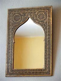 Moroccan Mirror & Moroccan Furniture