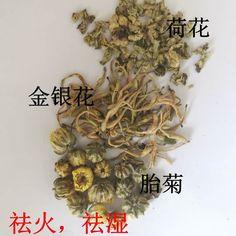 Chinese Herbal Tea, Flower Tea, Herbalism, Garlic, Chrysanthemum, Herbs, Vegetables, Health, Flowers