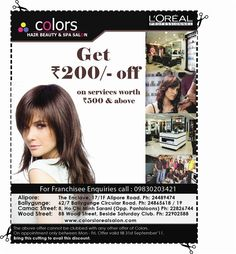 Azad Hind Ad for Colors Loreal Salon