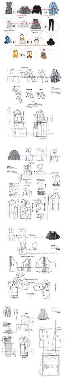 Crafts,sewing,patterns,jacket,pattern jacket,blouse,pattern blouse,skirt,skirt pattern
