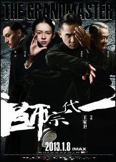 Wong Kar Wai - The Grandmasters #1 trailer