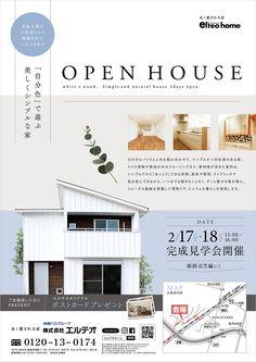 Japan Design, Ad Design, Layout Design, Branding Design, Leaflet Layout, Leaflet Design, Flyer And Poster Design, Flyer Design, Pamphlet Design