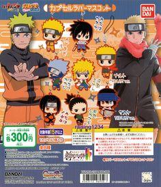 BANDAI Naruto Shippuuden Rubber Strap Gashapon (Set 8 pcs) (HK)