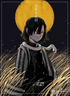 《Kimetsu No Yaiba》Fanart + Doujinshi All Anime, Me Me Me Anime, Manga Anime, Demon Slayer, Slayer Anime, Otaku, Anime Rules, Anime Demon, Doujinshi