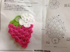 Crochet love added a new photo. Crochet Flower Patterns, Crochet Stitches Patterns, Crochet Chart, Crochet Motif, Diy Crochet, Crochet Flowers, Crochet Doilies, Crochet Appliques, Crochet Strawberry