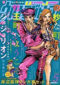 anime jojo theme.html