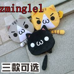 Cute Women Anime Kaomoji-kun Emotiction plush kawaii Cat single shoulder bag  #other #kaomojikun