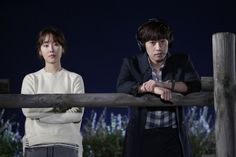 tvN's 'Oh Hae-young Again' ratings continue to increase | Koogle TV