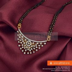 This Gold and Diamond #Mangalsutra will add a touch of #glamour to your look. Perfect for everyday wear.