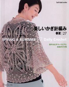 Мобильный LiveInternet Lets Knit Series 80601 2019 Knitting Books, Crochet Books, Knit Crochet, Vintage Crochet, Vintage Lace, Crochet Magazine, Straight Stitch, Etsy Crafts, Book Crafts