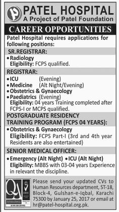 Lady Reading Hospital Medical Teaching Institution Peshawar Jobs