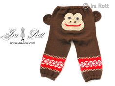 Funky Butts Knitted Monkey Pants Ready to Ship by IraRott