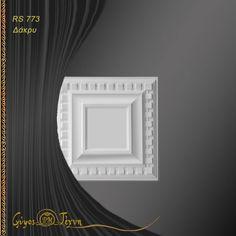 RS 773 Δάκρυ Mirror, Furniture, Home Decor, Decoration Home, Room Decor, Mirrors, Home Furnishings, Home Interior Design, Home Decoration