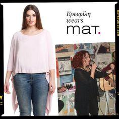 Η Ερωφίλη σε #minimal διάθεση με #matfashion ασύμμετρη μπλούζα  #mat_new_era #mat_summer15 #wears_mat Singer, Music, Instagram Posts, How To Wear, Tops, Women, Fashion, Musica, Moda