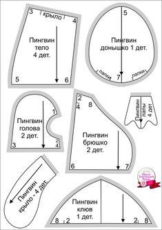 Анастасия Голенева =  СЕМЕЙНАЯ ПАРОЧКА ПИНГВИНОВ