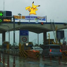 "Driving to Sokcho to play ""Pokemon GO"" ● Stay safe on the roads, don't PokemonGO and drive!! ^^ #PokemonGO #포켓몬고 #Misiryeong #미시령 ▶ https://story.kakao.com/ch/misiryeong/dSmAmHYW290"