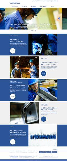 Web Design Color, Best Web Design, Site Design, Web Japan, Technology Websites, Website Layout, Web Inspiration, Commercial Design, Btob
