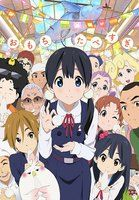 Tamako Market (TV) - Anime News Network