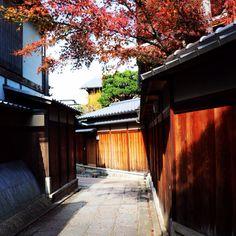 Kyoto, Ishibekoji
