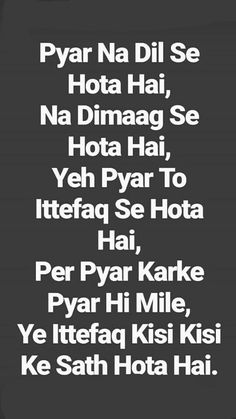 Sach me par ye ittefaq mere sathh nahi hua. Shyari Quotes, Snap Quotes, Hurt Quotes, True Love Quotes, Strong Quotes, Funny Quotes, Qoutes, Dear Diary Quotes, Zindagi Quotes